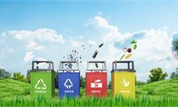 标准公布!浙江垃圾分类11月实施:要求更细化,投放容器统一