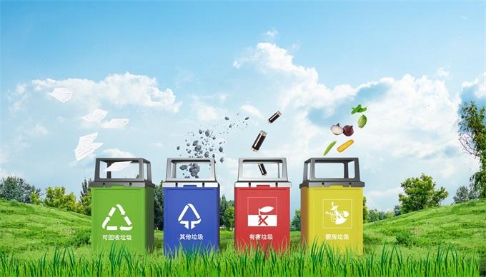 9月1日起!西安垃圾分类正式实施 保护环境 人人有责