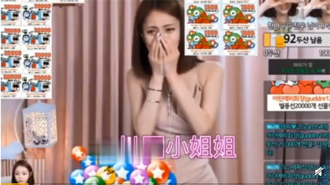 中国土豪打赏韩国女主播2300万韩元 女主播感动哭了