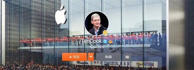 北京时间:科技日历| 8年前的今天,乔布斯致信辞职,库克接任苹果CEO