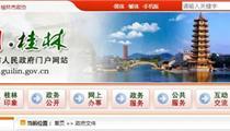 桂林市田园综合体申报创建政策