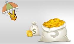 你家的负债有多重?来,教你一个财务诊断方法