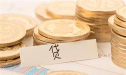 2019年中国小额贷款行业市场现状及发展前景分析 未来挑战中将蕴含着行业转型机遇