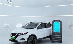 2019年H1美国新能源汽车市场分析:市场将回归平稳增长轨道 充电问题限制购买意愿
