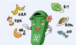 2019年中国<em>餐</em><em>厨</em><em>垃圾处理</em>行业市场分析:试点百城验收近半 市场竞争格局较为分散
