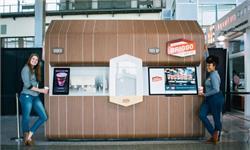 富士康宣布威斯康星州首款产品为机场咖啡机器人,但工厂还没建