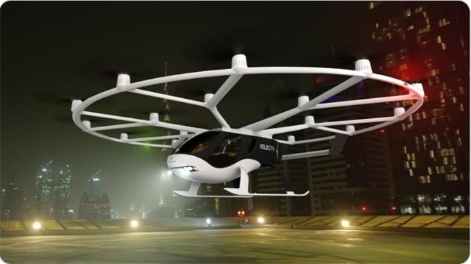 Volocopter获得吉利投资 将在中国成立合资公司