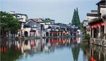 浙江模式特色小镇案例全国推广
