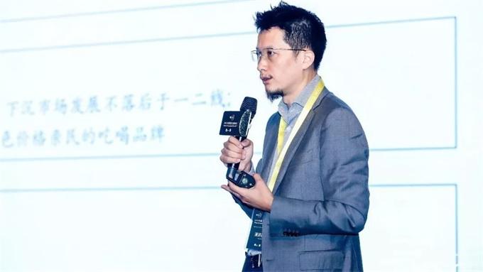 腾讯投资李朝晖:我们如何理解下沉市场?