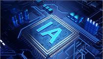 智能制造趋势已定 科技部印发建设指引