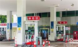 """2019年中国成品油行业<em>市场分析</em>:迎来第11次涨价 预计下轮零售价有望迎""""三连涨"""""""