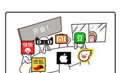 明知故问|天猫、豆瓣、小米……为什么<em>互联网</em>公司喜欢用动物、植物来命名?
