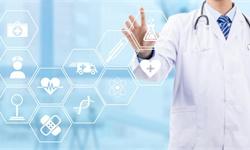 2019年中国互联网医疗行业<em>市场分析</em>:迎来政策性利好 医药电商掘金千亿级市场
