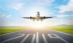 2019年H1中国<em>民用航空运输</em>行业市场分析:旅客吞吐量稳步提升 货邮吞吐量小幅下滑