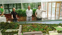 前瞻开展康养地产项目产业升级规划调研