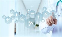 2019年中国5G+<em>医疗</em>行业市场现状及发展前景分析 赋能智慧<em>医疗</em>应用场景多元化发展