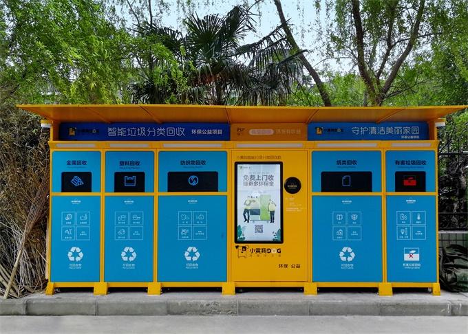 中国式垃圾分类,难度在哪?