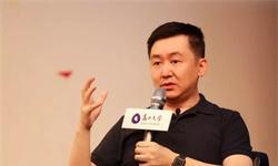 王小川:AI退潮,Libra是区块链的正确打开方式