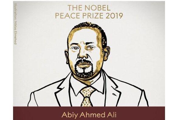 2019诺贝尔和平奖花落埃塞总理艾哈迈德 瑞典16岁环保少女落选