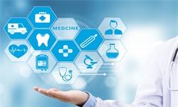 2019年中国医疗信息化行业市场现状及发展前景 政策+资本双驱动近500亿市场规模