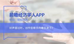 明知故问|贾跃亭为什么会申请个人破产重组?