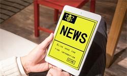 2019年中国<em>数字</em>阅读行业市场分析:正进入高速增长阶段 免费阅读模式异军突起
