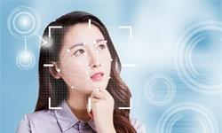 2019年中国<em>生物</em><em>识别</em><em>技术</em>行业市场分析:入局者迅速增加 旷视科技营收增速傲视群雄