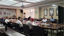 临沧工业园产业规划项目阶段性成果汇报成功