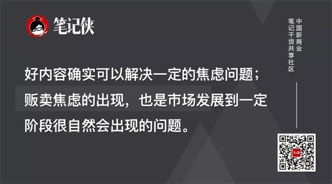 浙江福彩旗舰店:知识的普遍定义:两部门印发房屋建筑和市政基础设施项目工程总承包管
