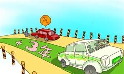 2019年9月中国新能源车市场销量分析 整体销量继续下滑、预计四季度产销量将会回升