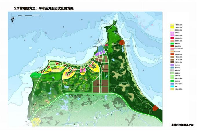 海南木兰港片区概念规划方案