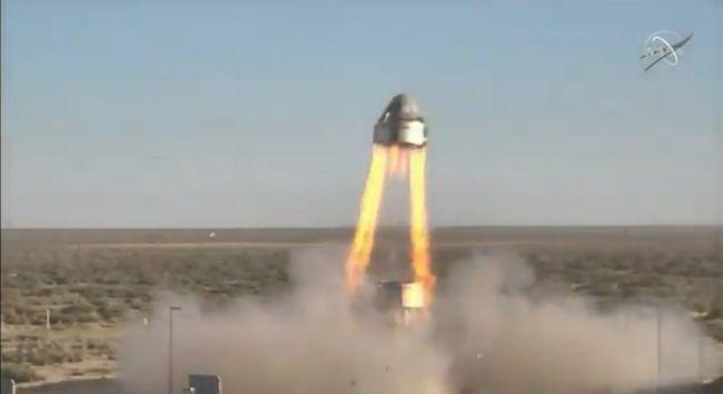 波音Starliner成功进行飞行中止测试!轨道飞行将在下个月开始