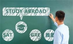 2019年中国<em>少儿英语</em><em>培训</em>行业市场现状及发展前景 需求强烈、未来市场规模将破600亿