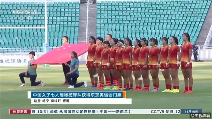 """首次!中国橄榄球进奥运 拿下""""入场券""""一刻全场沸腾了"""