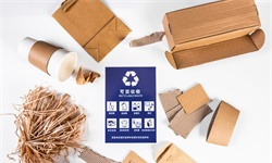 2019年中国废纸回收利用行业市场分析:政策限制进口下降 国废回收利用迎来新契机