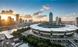 2019年中国体育馆行业市场分析:国民经济中地位进一步凸显 未来发展前景广阔