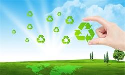 2019年中国再生资源行业市场现状及发展前景分析 全年废纸回收价格将持续小幅下降