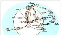 江门市特色小镇发展规划 (2019-2035年)公示