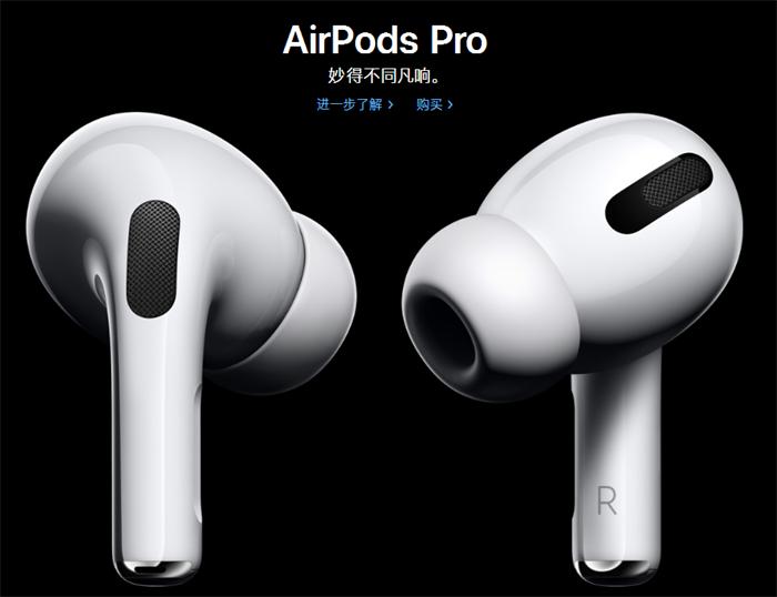 买了?真香!苹果AirPods被抢断货 黑五临近急将产量翻倍