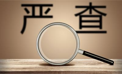 北大教授饶毅实名举报武大医学院院长学术造假