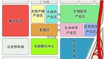 解读济宁高新区大健康产业规划蓝图
