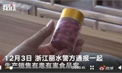 还敢乱吃吗?网红减肥药成本1毛 拿亲爸试药腹泻不止送医院