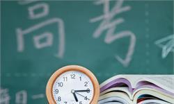 """韩国高考泄密!312名""""幸运""""考生提前3天知道分数 可以参加高校面试"""