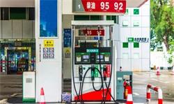 2019年中国加油站行业市场竞争格局及发展<em>趋势</em>分析 线上线下融合或是未来发展方向