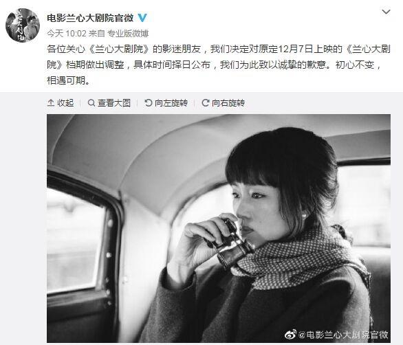 《兰心大剧院》撤档!娄烨执导巩俐主演 入围今年威尼斯电影节主竞赛