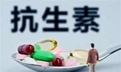 2019年中国抗生素行业市场现状及发展趋势分析 产量、产能供给增长速度缓慢
