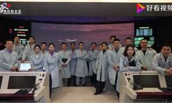 惊艳!中国火星天团亮相 首次火星探测任务2020年择机实施