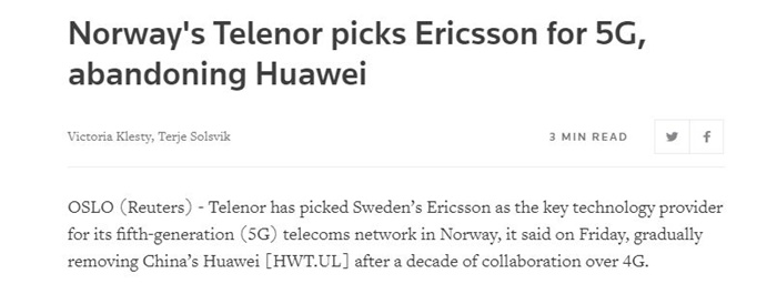 华为挪威5G市场你同意吗