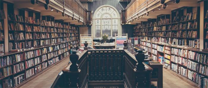 2019欧洲商学院最新排名出炉!伦敦商学院跌落榜首 牛津、剑桥进前20