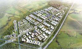 天华智慧新城产业规划及概念规划